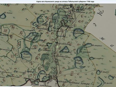 История исчезнувшей деревни на окраине Петропавловска.