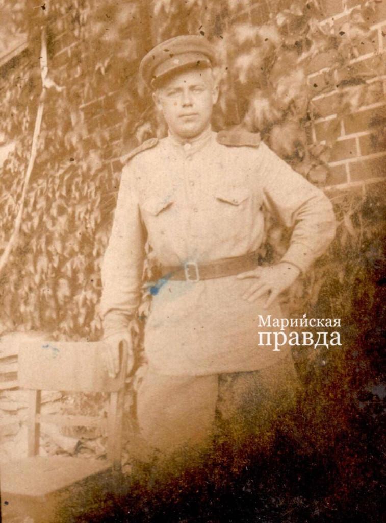 старая военная фотография генеалогия