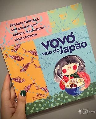 capas_99_vovojapao_01.jpg