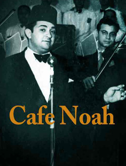 Café Noah