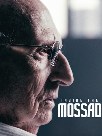 Inside the Mossad (TV Series)