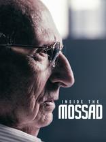 Inside the Mossad (TV Series)