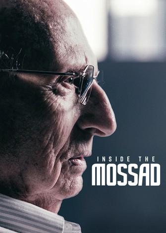Inside the Mosad (TV Series)