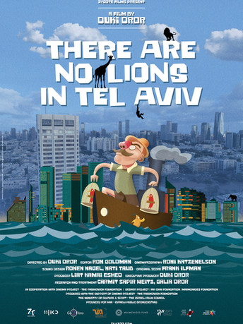 There are no Lions in Tel Aviv