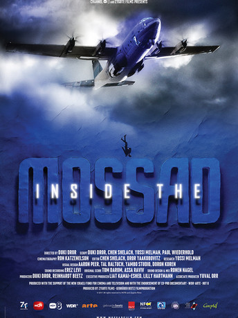 Inside the Mossad (Movie)