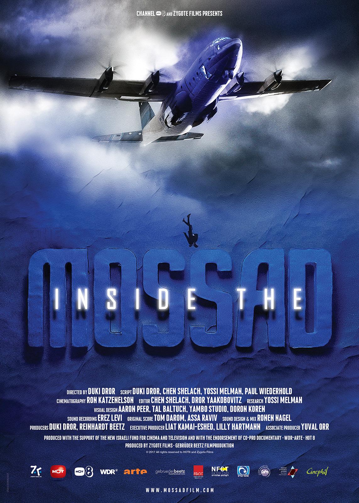 InsideTheMossad-Poster