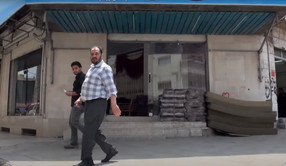 Shadow in Baghdad
