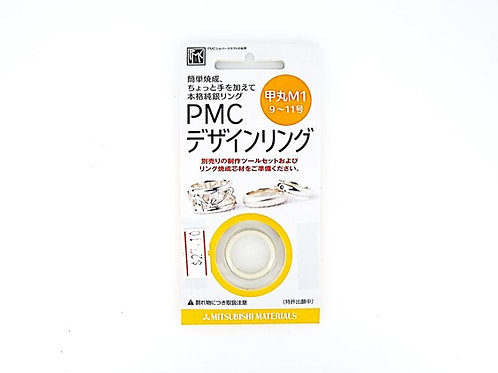 PMC Ready made round ring - size M1