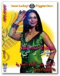 SZ02 - Suhair Zaki, Vol. 1