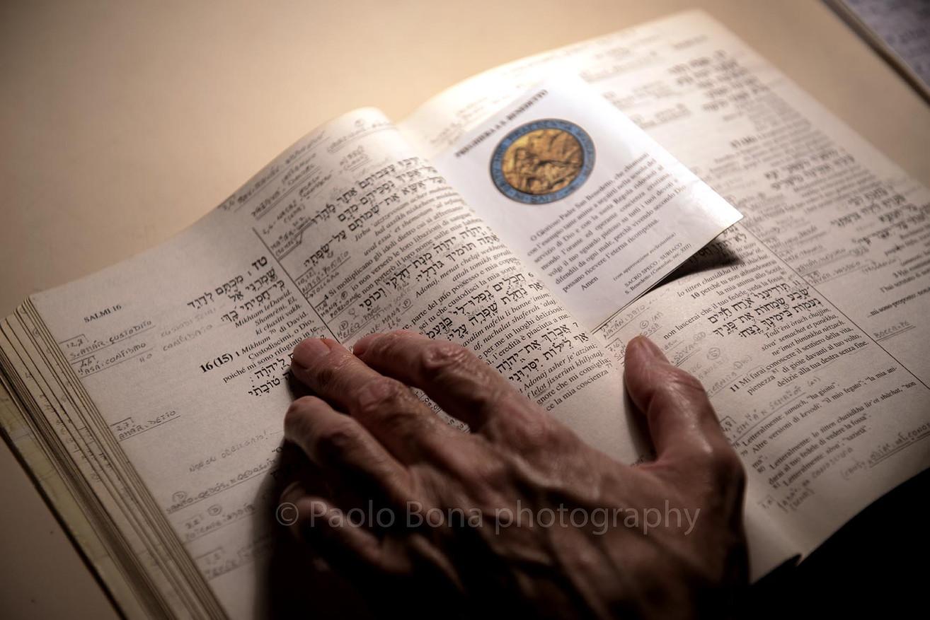 Guard me or God, because i took refuge in you.