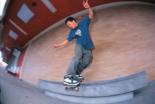 Phil Shao back lip (don't trip)1994_edited.jpg