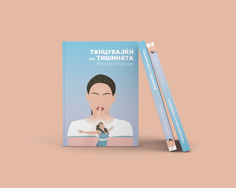 Book Cover Redesign by Zhillmatic