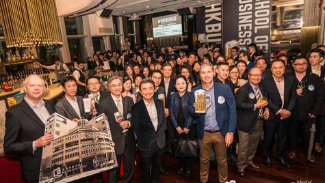 HBKU Alumni Drinks - Event Highlight