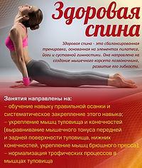 spina11.jpg