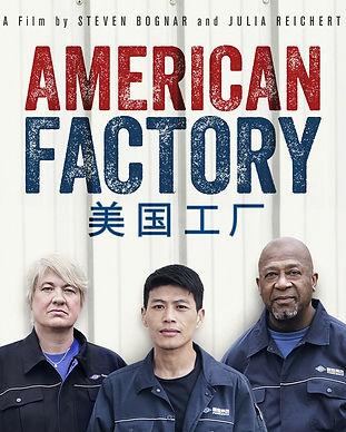 American-Factory.jpg