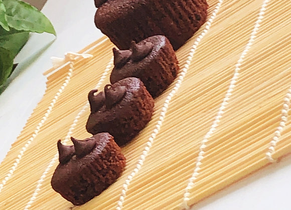 Dark Chocolate Chia Espresso Muffin - Mini's  12 pack