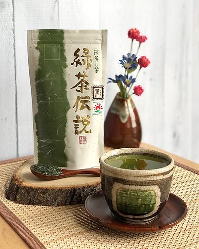 Kagoshima-Tea-(Kaori-Sencha).png