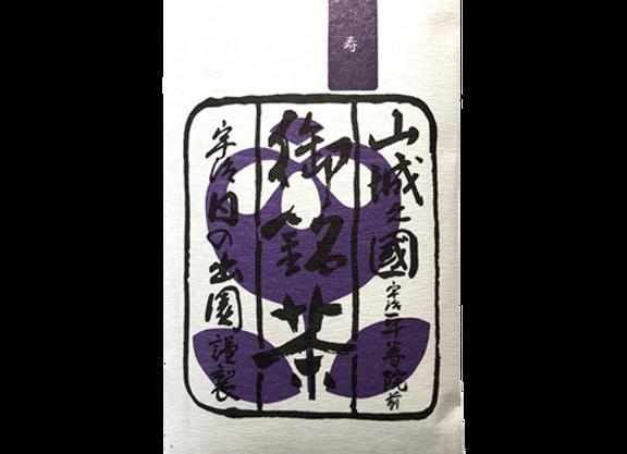 Kotobuki Gyokuro