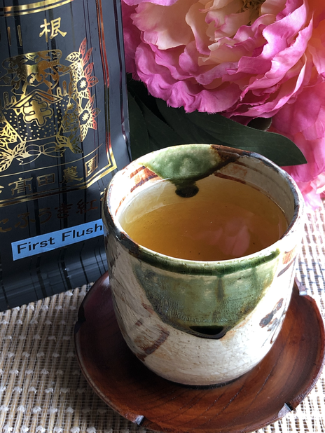 Slider 2 Benifuuki Black tea.jpg.HEIC