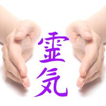 Les 5 principes du Reïki