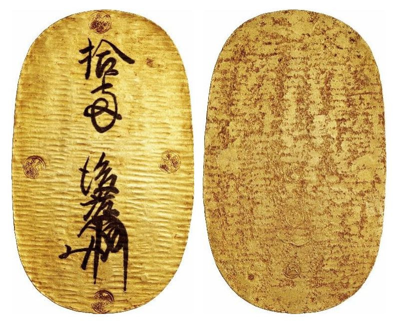 Japan. Tensho Oban-kin. Gold. ca. 1573-1609. JNDA# 09-3.
