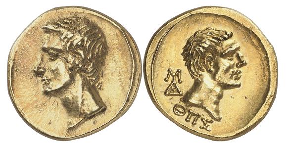 Römische Kaiserzeit. Augustus, 27 v. Chr. - 14 n. Chr. mit Agrippa, geprägt unter Polemon I. von Bosporus. Stater, Jahr 289 (= 9/8 v. Chr.) Äußerst selten. Aus der Sammlung des Großfürsten Alexander Michailowitsch Romanow. Fast stempelglänzendes Prachtexemplar.