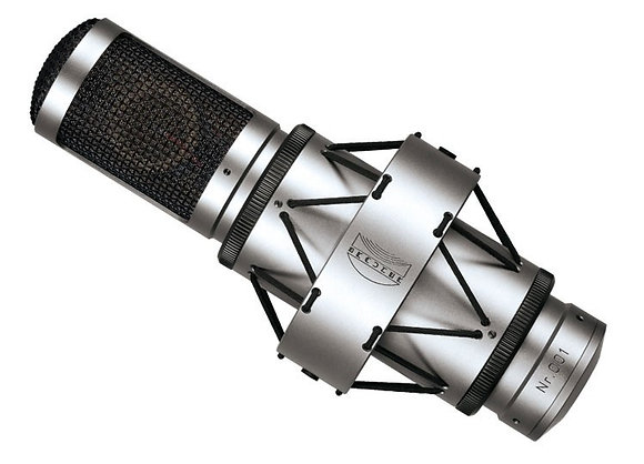 Brauner Microphones VMA