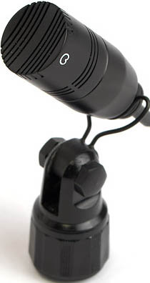 Milab Microphones VM44-LINK