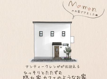 ひっそりとたたずむ「隠れ家カフェのようなお家」インテリア編