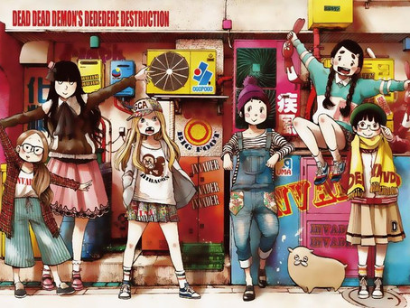 Why I Love This Manga