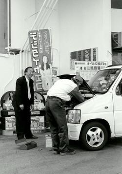 """""""Car repair shop"""""""