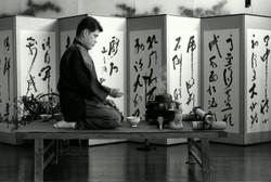 """Chanoyu"", Kyoto 2001"