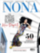 Nona July.jpg