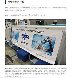 Oceana Online Dive Magazine Feature: April 2015