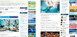 Oceana Online Dive Magazine: June 2015