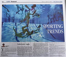 The Straits Times Life! Weekend Interview