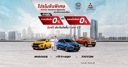 All-Model-Car-banner.jpg