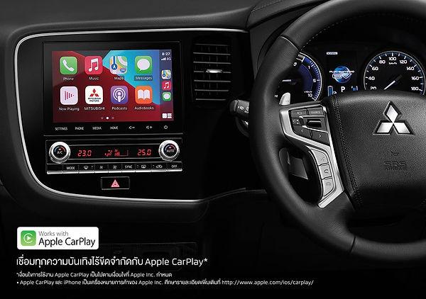 High-low-cards-apple-car-play-(high)1080