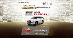 MMTH_feb_Promotion_pajero_3.jpg