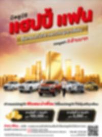 AW_AMDHappyFanNew_Poster.jpg