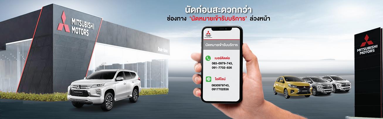 dealership-01 (1) (1) (1).png