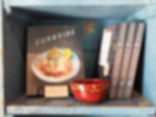 ceramic dish by Johann Munro, Curbside cookbook, the shed, Jordan, Ontario, Canada
