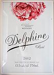 poster, wine label, Wescott Winery, Jordan, Ontario, Canada
