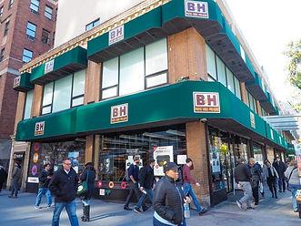 B+H Photo store