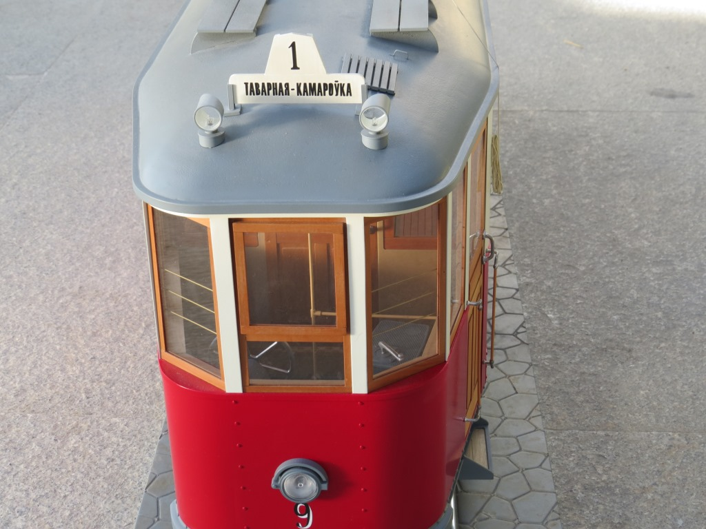 трамвай МВ