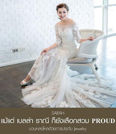 Cover_Proud_M_2.jpg