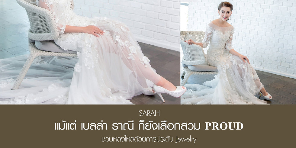 Cover_Proud_2.jpg