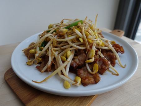 豆芽炒豬五花:梨泰院的以及我家的