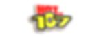 logo hot 2016 2.PNG.png