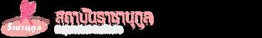logo_footer.png